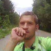 Сергей 33 Геленджик
