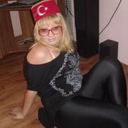 Екатерина, 30 лет, Скорпион
