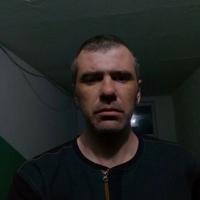 Александр, 40 лет, Овен, Усолье-Сибирское (Иркутская обл.)