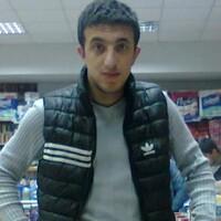 Дамьен, 28 лет, Стрелец, Тбилиси