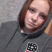 Ксюша, 19, г.Сысерть