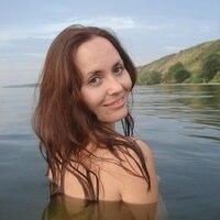 Оксана, 40 лет, Весы, Ульяновск