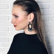 Дарья, 20, г.Ереван