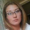 Ксения, 20, г.Караганда