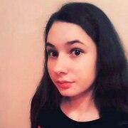 Ксения, 21, г.Таганрог