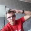 Евгений, 19, г.Кокшетау