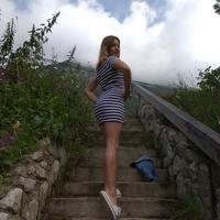 Iraira, 32 года, Козерог, Москва