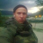 Андрей Марченко, 26, г.Орловский