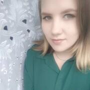 Наталья, 21, г.Смоленск