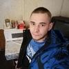 Игорь, 23, г.Санкт-Петербург