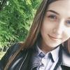 Валентина, 18, г.Винница