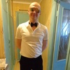 Иван, 34, г.Рефтинск