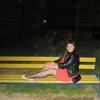 Антонина, 28, г.Жодино