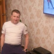 Виталя 48 Красноярск