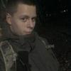 Roman, 31, Novozybkov