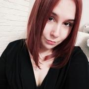 Александра 22 года (Стрелец) хочет познакомиться в Дзержинском