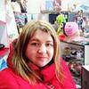 Ирина Папуш, 30, г.Мариуполь