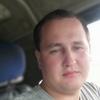 Василий, 26, г.Йошкар-Ола