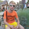 Евгений, 34, г.Губкин