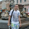 никита, 29, г.Кемля