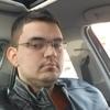 Andrew, 26, г.Бостон