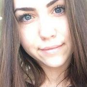 Алина, 19, г.Южно-Сахалинск