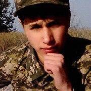 Александр, 22 года, Козерог