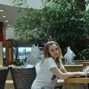 Елена, 24, г.Дмитров