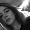 Светлана, 21, г.Тула