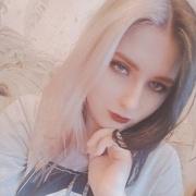 Goddess, 18, г.Актобе
