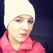 Мария, 23, г.Свободный