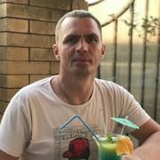 Владимир 33 Саки