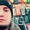 Амин, 18, г.Екатеринбург