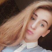 Наташа, 16, г.Киев