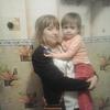 Елена, 24, г.Квиток