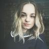 Валерия, 20, г.Липецк