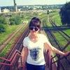 Ekaterina, 24, Pervomaisk