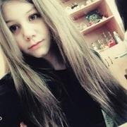Ангелина, 22, г.Балабаново