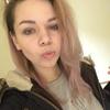 Кристина, 24, г.Калининград