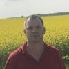 Алекс, 38, г.Чернигов