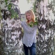 Маргарита, 26, г.Губаха