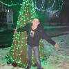 Евгений Балесный, 23, г.Мглин