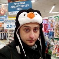Дмитрий Матерновский, 24 года, Телец, Харьков