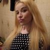наташенька, 29, г.Лисичанск