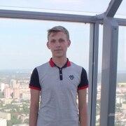 Дмитрий, 22, г.Электросталь