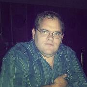 сергей 36 лет (Лев) хочет познакомиться в Козельце