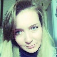Леся, 33 года, Лев, Москва
