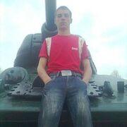Максим, 31, г.Переславль-Залесский