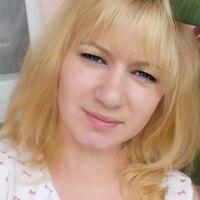 ольга, 32 года, Лев, Челябинск