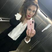 Ирина, 29, г.Уфа